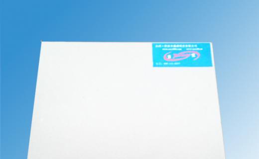 龙8国际|官网授权砖-正面